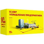 1С:ERP Управление предприятием 2