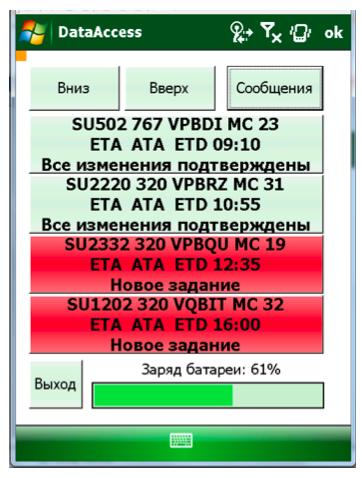 Скриншот 2015-08-25 15.36.50