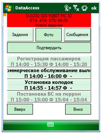 Скриншот 2015-08-25 15.36.57